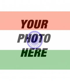 Flag of India to merge with your photo as a filter
