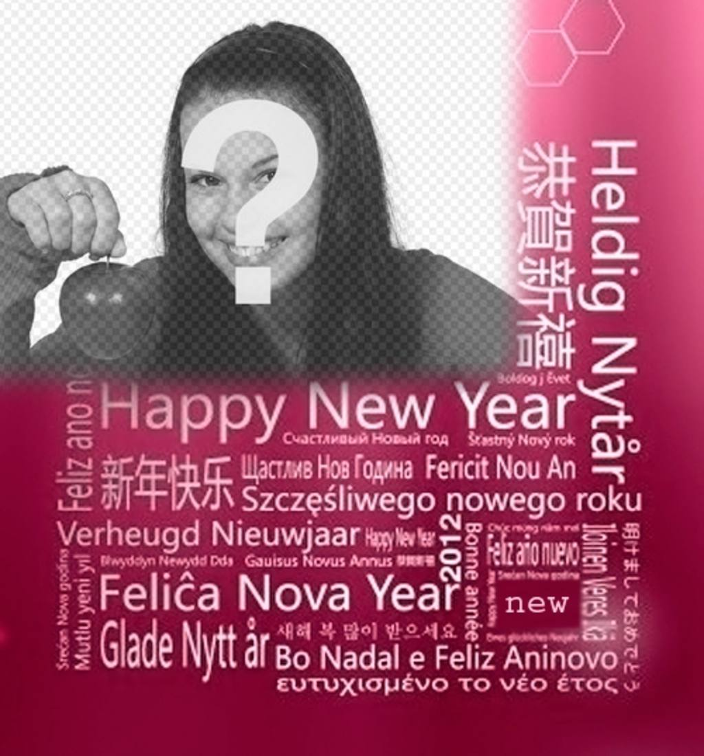 New Year greetings in different languages to put your photo inside