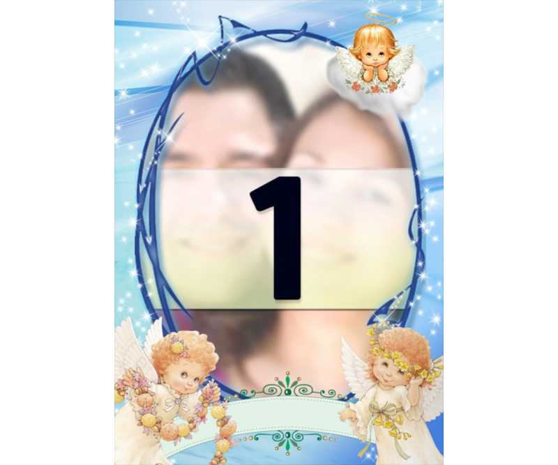 Put your photo in this frame decorated with 3 angels